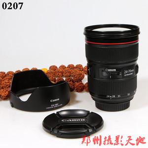 佳能 EF 24-70mm f/2.8L II USM单反镜头 0207