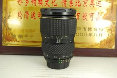 97新 尼康口 图丽 28-70 F2.6-2.8 AT-X PRO 单反镜头 全画幅挂机