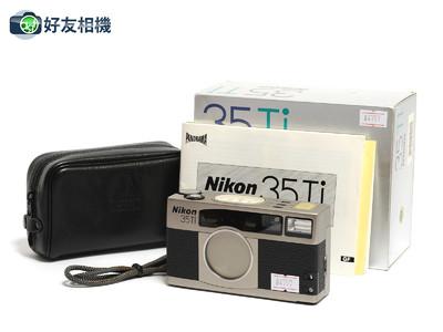 尼康/Nikon 35Ti 傻瓜相机 带Nikkor 35mm F/2.8镜头 *如新连盒*