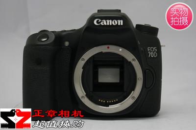 98新 Canon/佳能 70D 70d 专业数码单反相机 70d