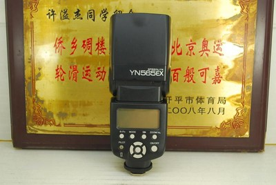 佳能口 永诺 YN565EX 闪光灯 专业 外置 机顶灯 TTL自动高速同步