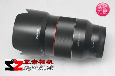 Samyang/三阳 森养FE 50mm f/1.4 50/1.4 索尼全幅E口自动镜头