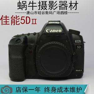 【089】90新佳能EOS 5D2二手全画幅单反相机 5DMARKII 经典无敌兔