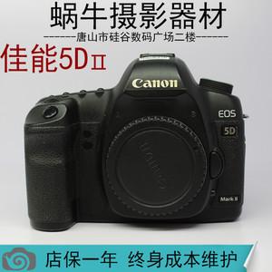 【754】90新佳能EOS 5D2二手全画幅单反相机 5DMARKII 经典无敌兔