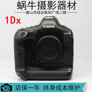 【1164】二手 Canon 佳能 1DX 98新 机身 专业级全画幅单反