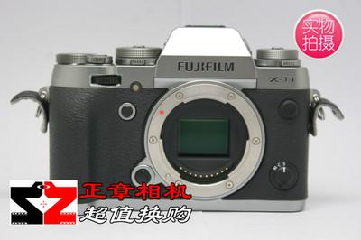 富士X-T2单机支持X-T1 XPRO1 XT10换购碳晶灰XT2