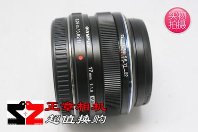 奥林巴斯 OLYMPUS M.ZD 17mm F1.8 17/1.8 M43口镜头 黑银色