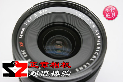 Fujifilm/富士XF14mmF2.8 R 富士14/2.8 微单广角定焦镜头