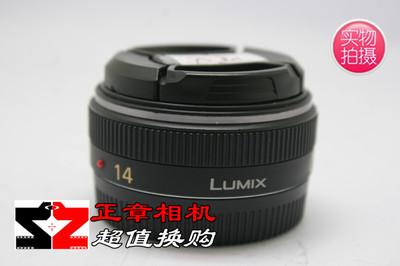 Panasonic/松下 G 14/2.5 ASPH 饼干定焦镜头 14 2.5 微单用