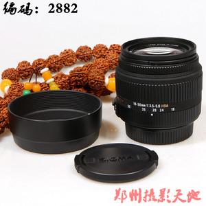 适马 18-50mm f/2.8 EX DC(尼康卡口)单反镜头 0071