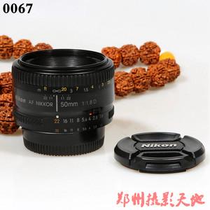 尼康 AF 50mm f/1.8D(尼康标头) 0067