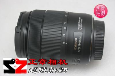 佳能 EF-S 18-135mm f/3.5-5.6 IS USM 单反用防抖镜头一代