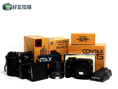 康泰时/Contax 645 套机 连Planar 80mm F/2 T*镜頭  *如新连盒*