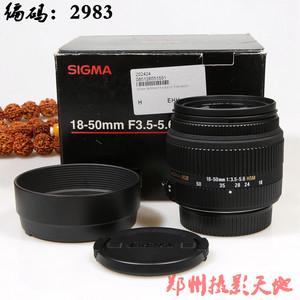 适马 18-50mm f/2.8 EX DC(尼康卡口)单反镜头 2983