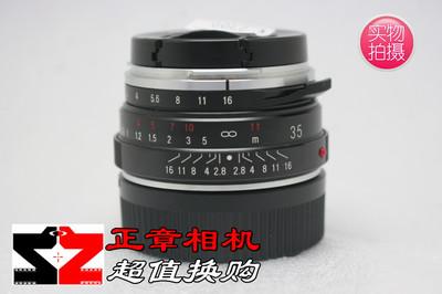 福伦达 35mm f/1.4(MC) 福伦达35/1.4 定焦大光圈手动镜头