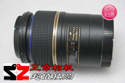 腾龙 SP AF90mm f/2.8 Di MACRO1:1(272E)佳能口 90/2.8