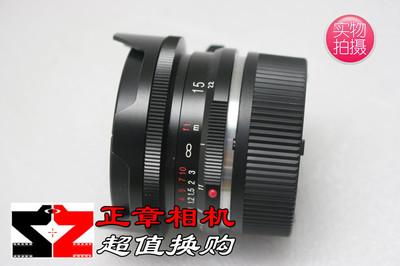 福伦达 15mm f/4.5 福伦达15/4.5 二代镜头广角定焦镜头二代M口