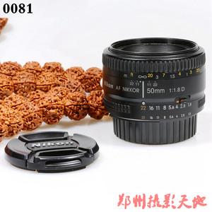 尼康 AF 50mm f/1.8D(尼康标头) 0081