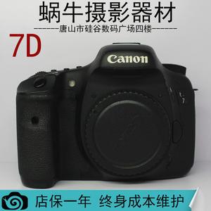 【140】佳能Canon 7D 85新 单反数码相机包顺 一年保修