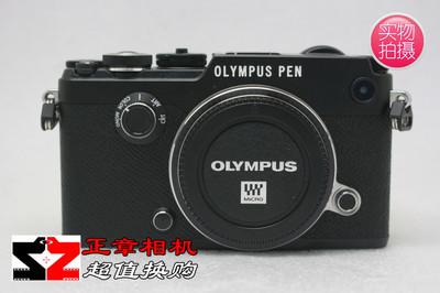 Olympus/奥林巴斯PEN F 奥林巴斯penf pen f旁轴微单相机 黑色