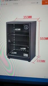 益博思60L干燥箱