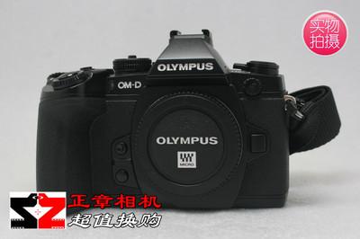 98新 Olympus/奥林巴斯 E-M1 em1 旗舰微单相机 黑色