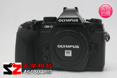 90新 Olympus/奥林巴斯 E-M1 em1 微单相机