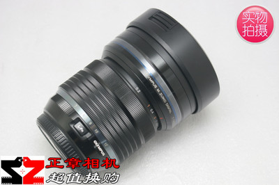 99新 奥林巴斯 M.ZUIKO 7-14mm f/2.8 PRO 7-14/2.8 广角变焦