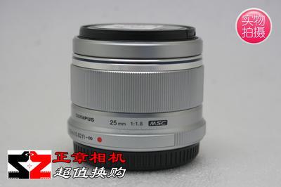 奥林巴斯 25mm f/1.8 25/1.8 微单镜头 标准镜头
