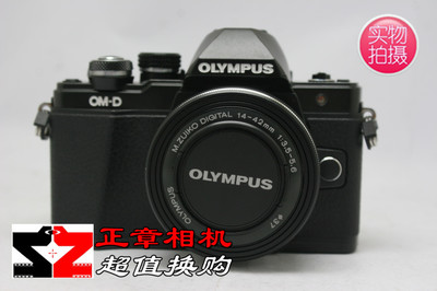 Olympus/奥林巴斯 E-M10 MARKII EM10II 二代微单相机14-42套机