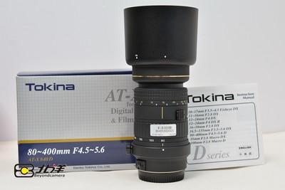 99新 图丽 AT-X 80-400(佳能口)带包装(BH05300003)