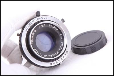 富士 FUJINAR W150/6.3 4X5大画幅座机镜头