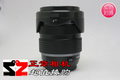 奥林巴斯 M.ZD 12-40mm f2.8 PRO 12-40/2.8 微单镜头 E-M1 M10