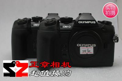 Olympus/奥林巴斯EM1 Mark II E-M1二代微单相机 三防微单 单电