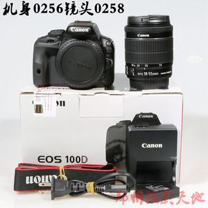 佳能 100D 18-55stm单反相机套装 0256