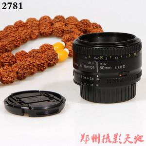 尼康 AF 50mm f/1.8D(尼康标头) 2781