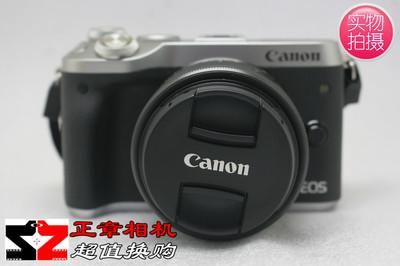 Canon/佳能M6(15-45)佳能微单相机套机 数码旅游eos m6入门级