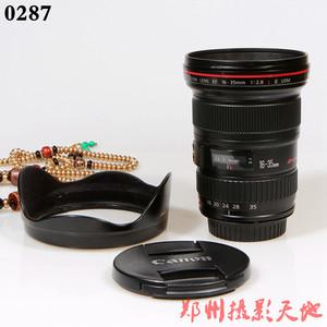 佳能 EF 16-35mm f/2.8L II USM单反镜头 0287