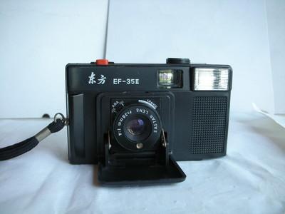 很新东方35-2仿米诺克斯袖珍相机,收藏精品