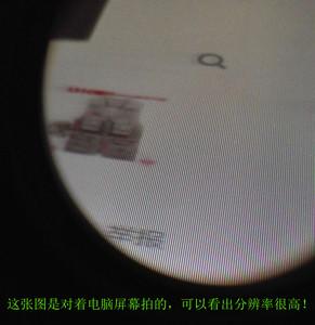 1个很新的海鸥2X(放大2倍)直角取景器(可以对焦和旋转 能低角仰拍