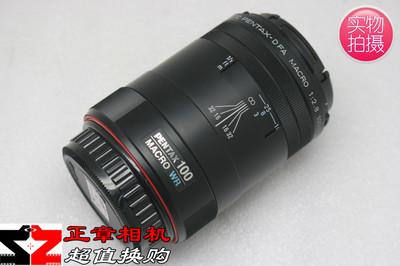 宾得DFA100mm F2.8 WR DFA 100 2.8微距100/2.8HD红圈新款100/2.8