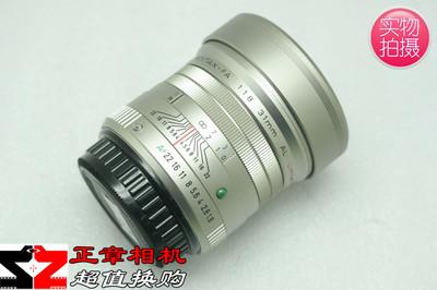 宾得 FA 31mm f1.8 AL Limited 小公主全画幅单反镜头 FA31 1.8