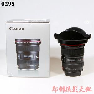 佳能 EF 17-40mm f/4L USM 单反镜头 编码0295