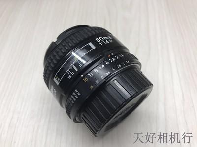 《天津天好》相机行 97新 尼康AF 50/1.4D 镜头