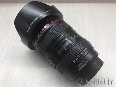 《天津天好》相机行 98新 佳能EF 24-105/4L IS USM 镜头