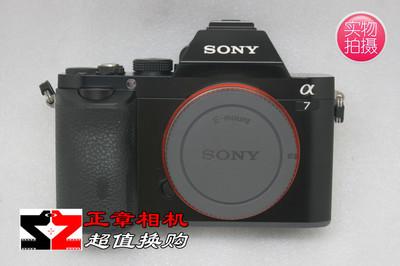 索尼 ILCE-7 Sony/索尼A7 ILCE-7 A7 A7 全画幅微单