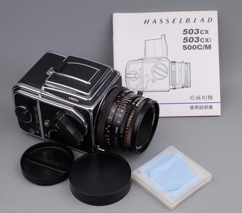 哈苏星版 *503CX+CF 80/2.8 A12 D型增亮裂像屏 中画幅相机