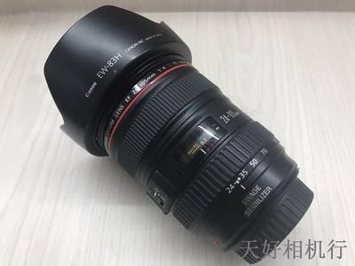 《天津天好》相机行 97新 佳能EF 24-105/4L USM 镜头