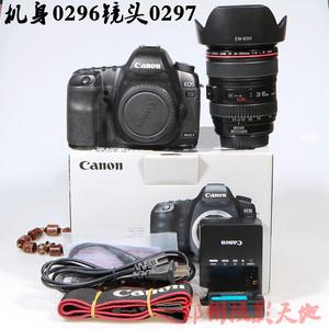 佳能 5D Mark II +24-105F4单反相机套装 0296-0297