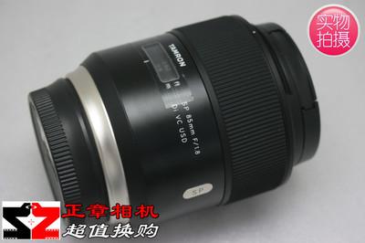 腾龙85mm F1.8 VC USD防抖定焦大光圈镜头F016 85/1.8人像镜头